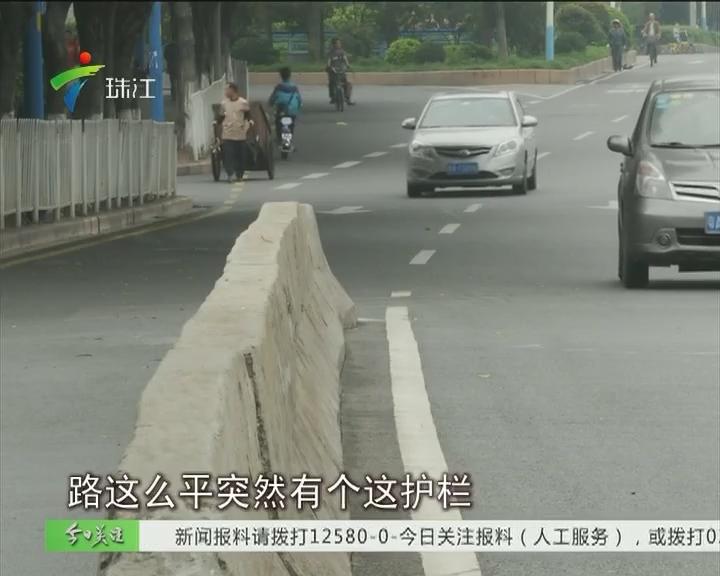 """广州:""""马路杀手""""埋伏中山大道 司机要当心!"""