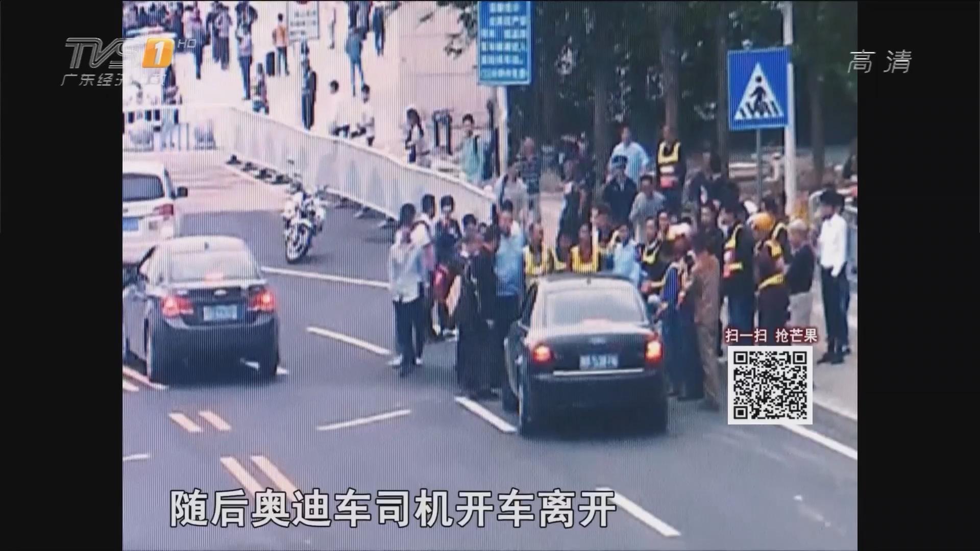惠州:男子违停被拍照 竟将交警打倒在地
