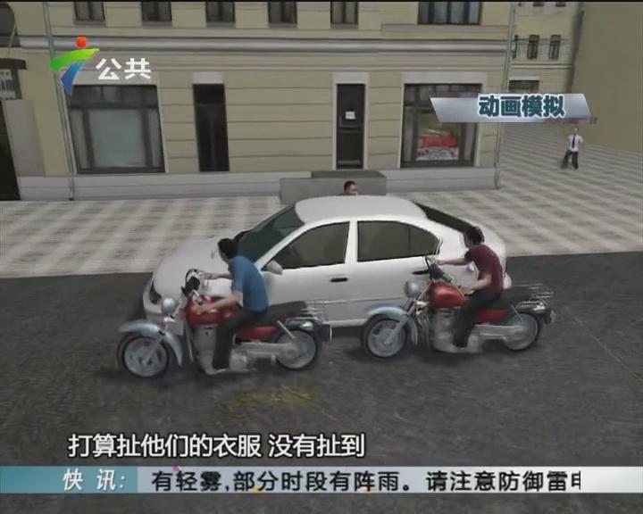 韶关:年轻保安拦贼受伤 小区业主纷纷点赞