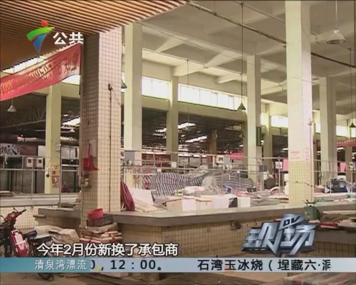 中山:市民两日无菜可买 疑因市场有纠纷