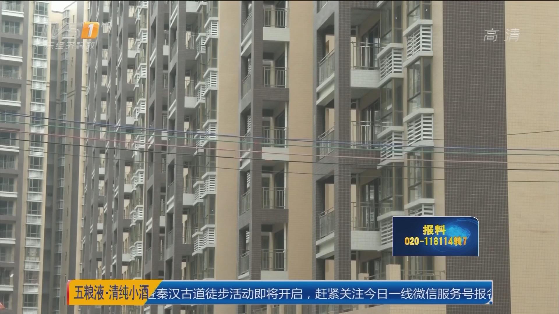 东莞:低价购买小产权房 竟遭一房多卖