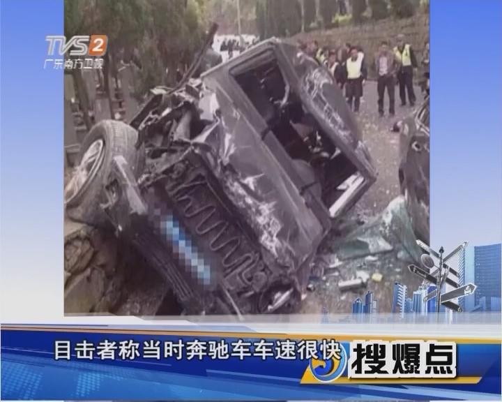 爆撞车:杭州公墓内豪车冲撞轿车行人 现场惨烈已致4人身亡