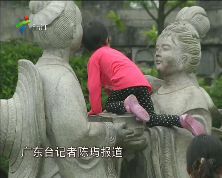 """珠村:""""牛郎织女""""雕塑困住熊孩子"""