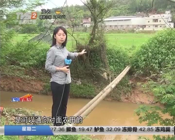 """梅州:10岁男孩过""""水管桥""""坠河被冲走"""