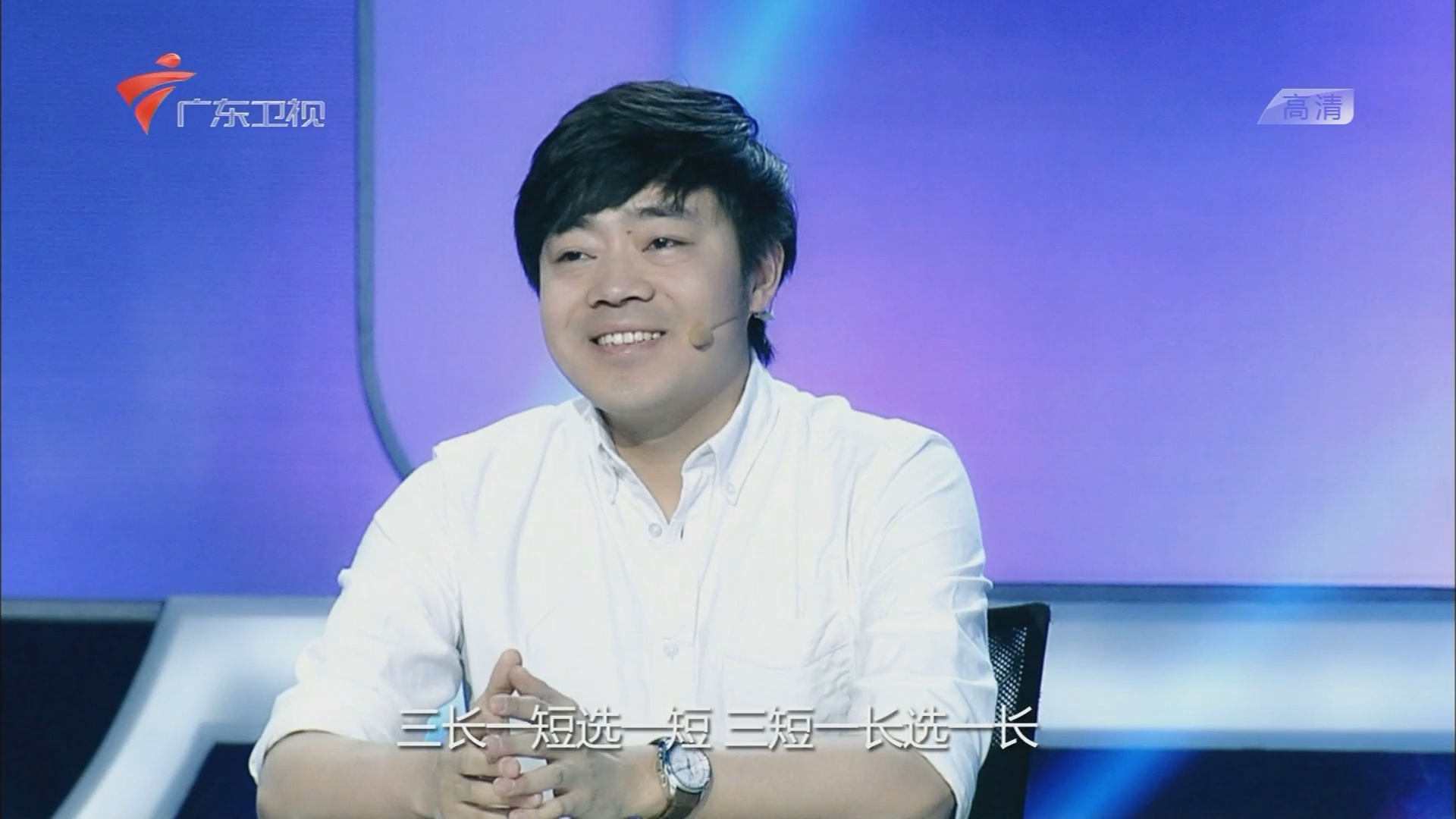 """教师网上授课成""""网红""""身价暴涨引发争议"""