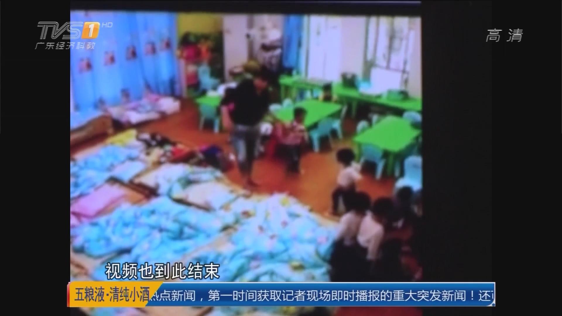 汕头龙湖:掐脖掌掴 虐童幼师被开除