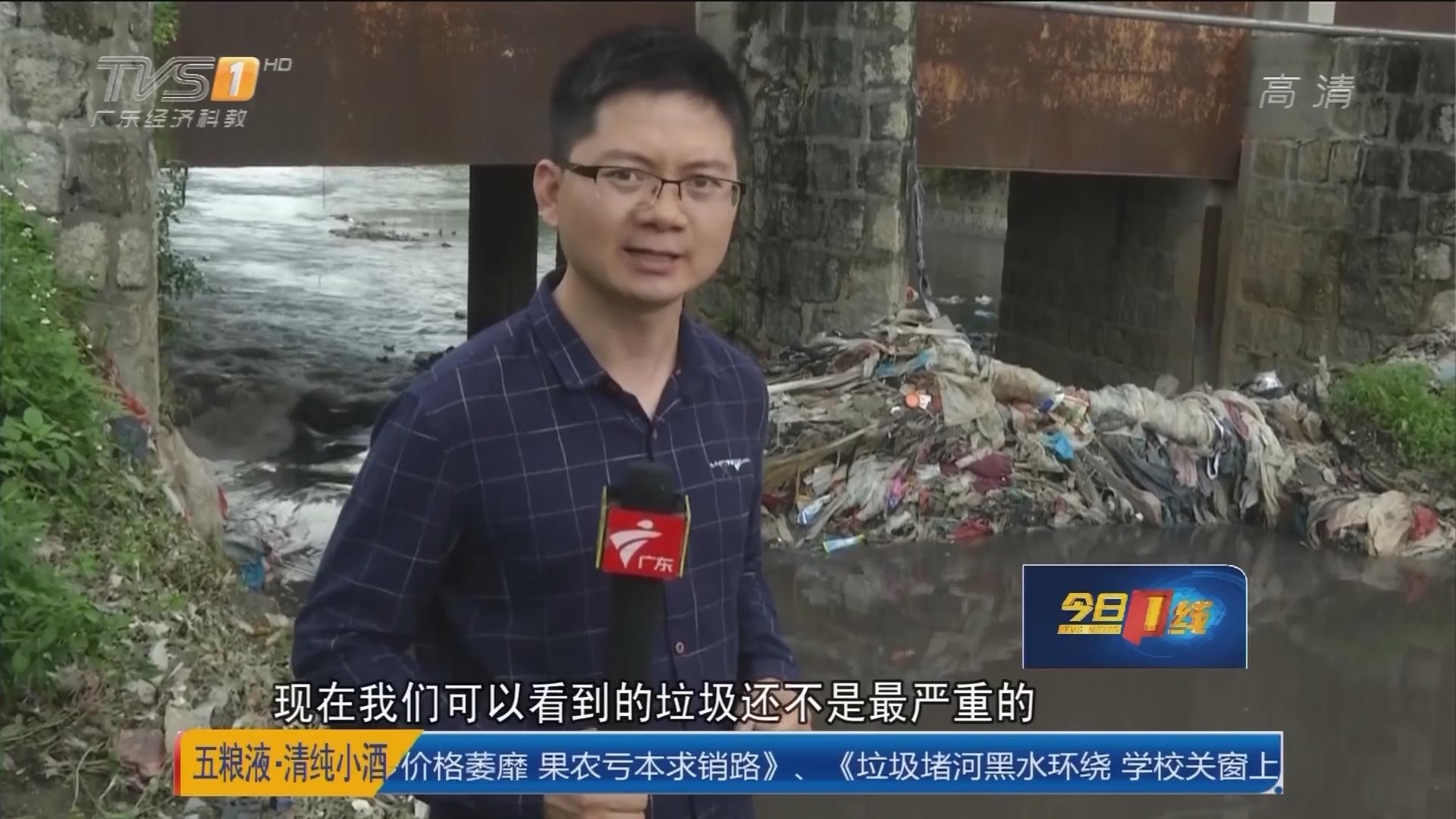 揭阳普宁:垃圾堵河黑水环绕 学校关窗上课