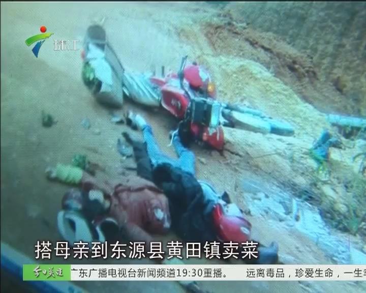 河源:报废泥头车撞死2人 肇事者仅赔3万?