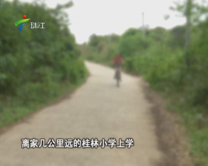 河源:女孩上学遭绑 警方产案调查