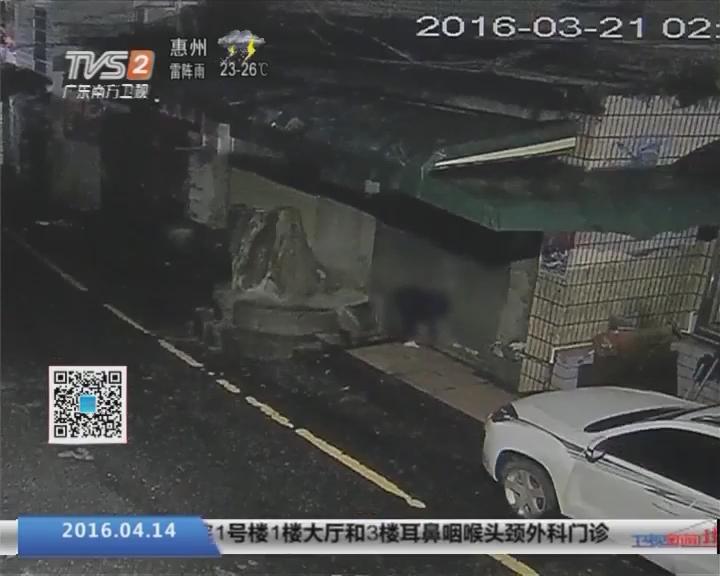 少年盗窃 韶关:沿街店铺频被盗 监控锁定嫌疑人