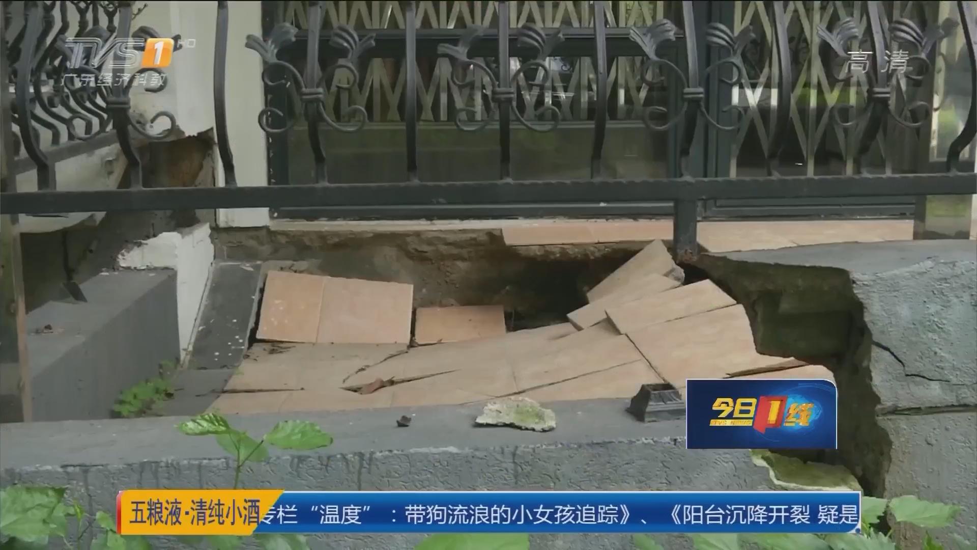 """中山市南区:阳台沉降开裂 疑是""""邻居""""惹祸"""