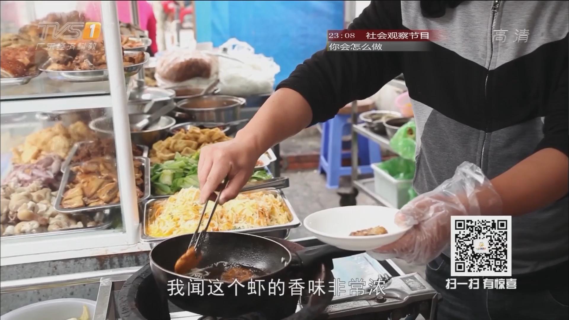 越南美食图片