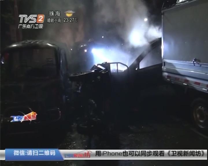 中山小榄:凌晨六车相撞着火 消防英勇补救