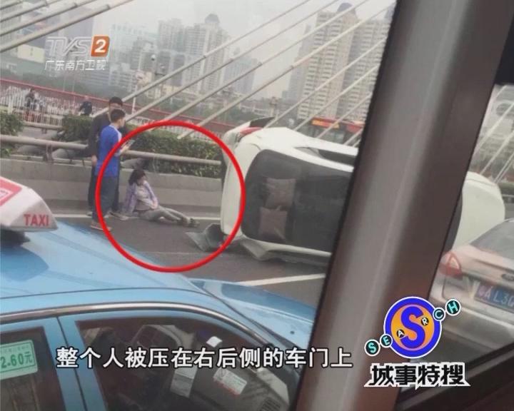 孕妇被撞早产 肇事司机竟逃逸