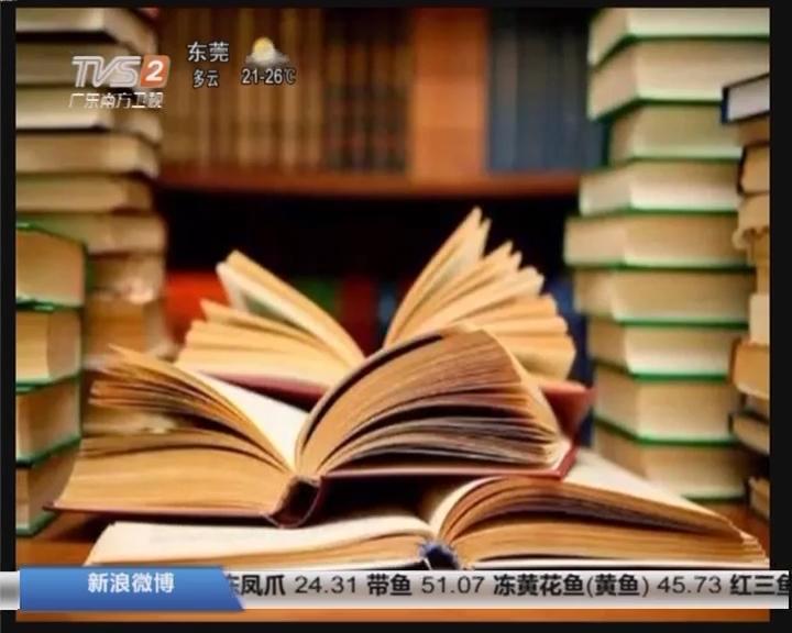 国民阅读报告:国民阅读调查报告出炉