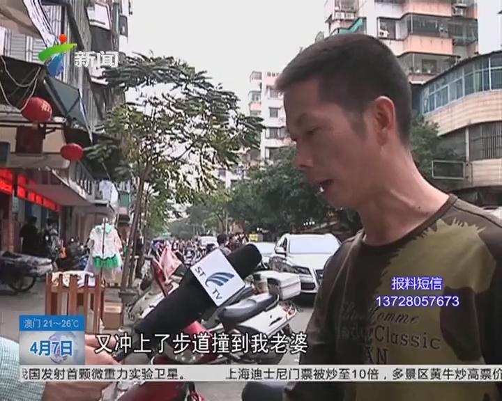 汕头:面包车疯狂冲撞 驾驶人肇事逃逸