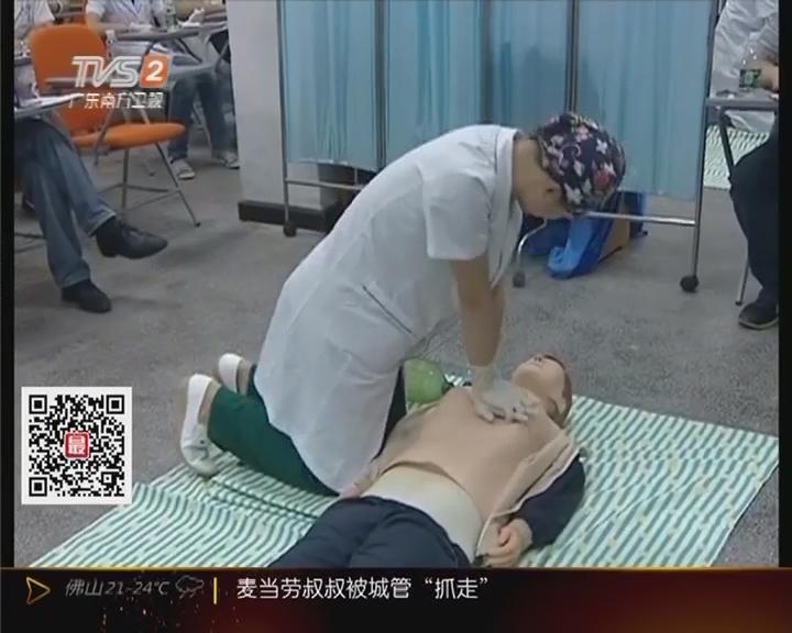 中山:五旬妇女失足落水 死而复生