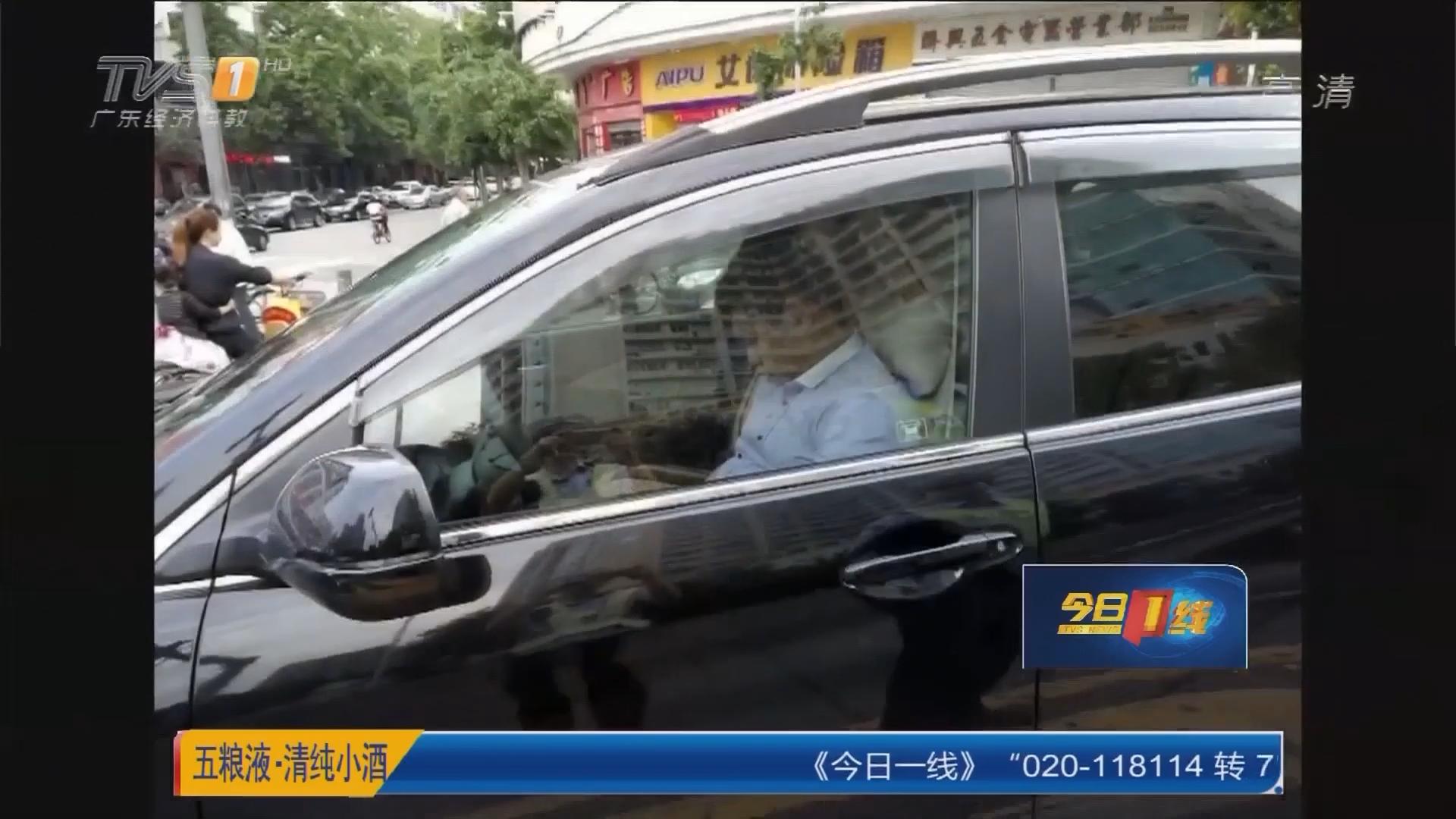 东莞:连喝三场 司机马路中间睡大觉