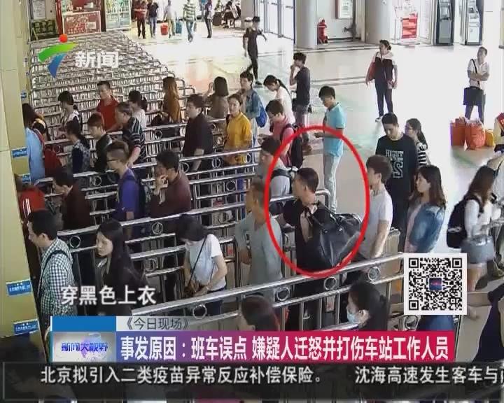 江门汽车总站发生砍人事件?假的!