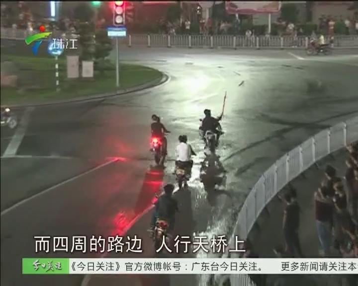 茂名:飞车团伙猖獗 闹市深夜扛旗飙车