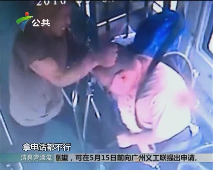广州一男乘客拳打公交司机 后跳窗逃跑