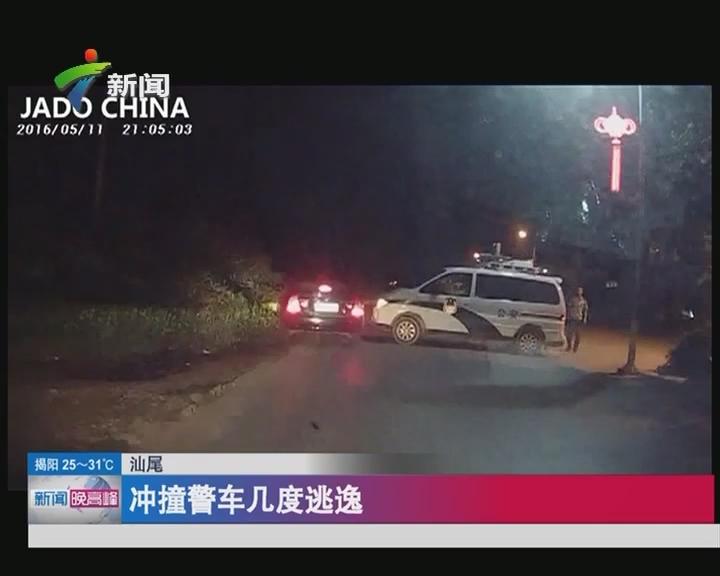 """汕尾:""""黑车""""的哥毒驾 见警车疯狂逃逸"""