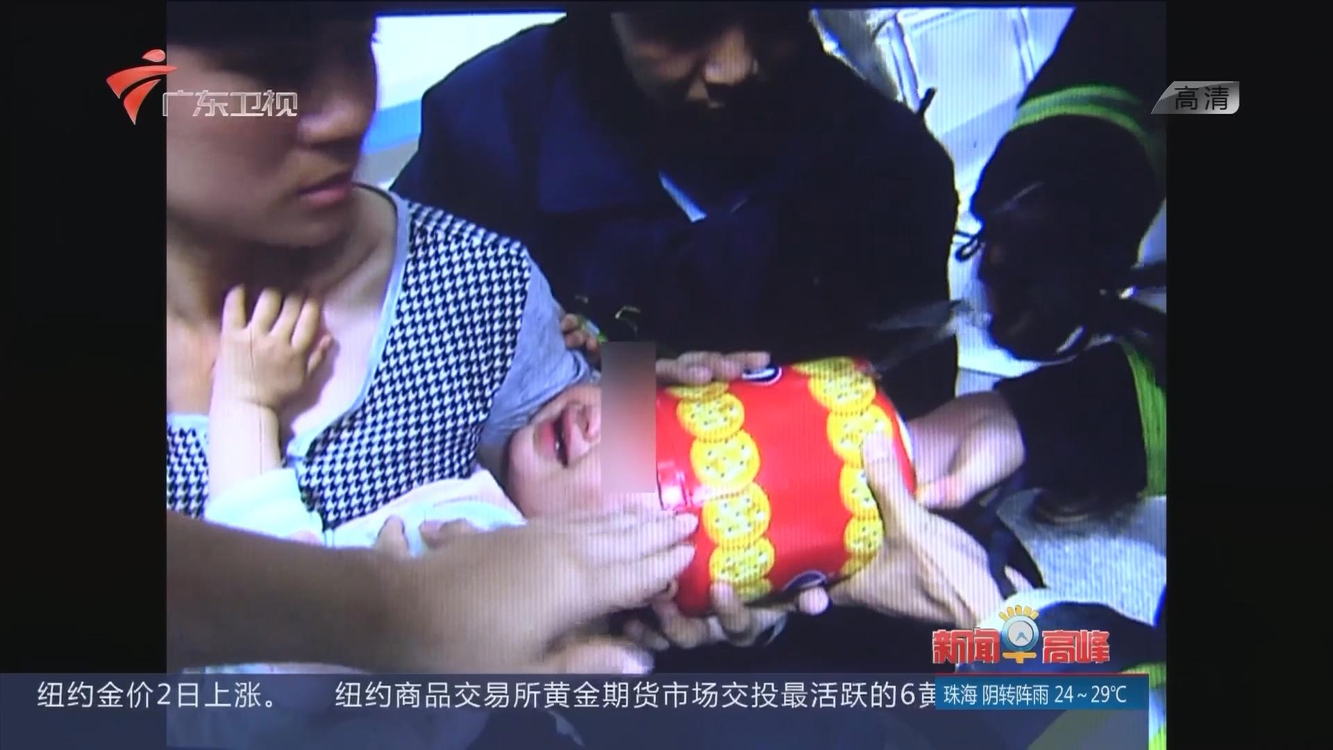 中山:饼干罐倒扣 2岁女童头被夹