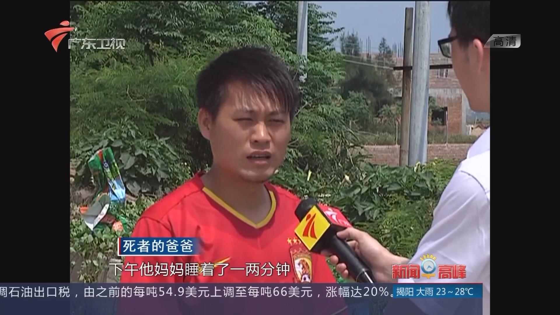 湛江吴川:2名男童偷溜到虾塘玩耍 不幸溺亡