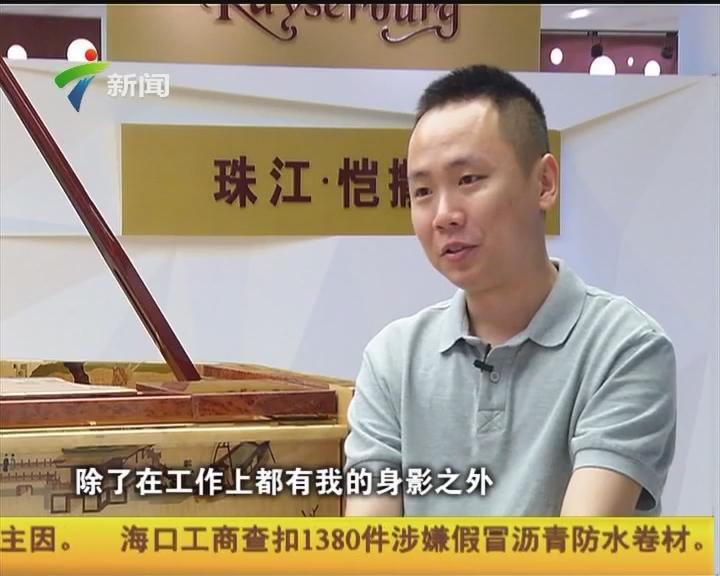 """精工细作 用""""工匠精神""""造中国钢琴"""