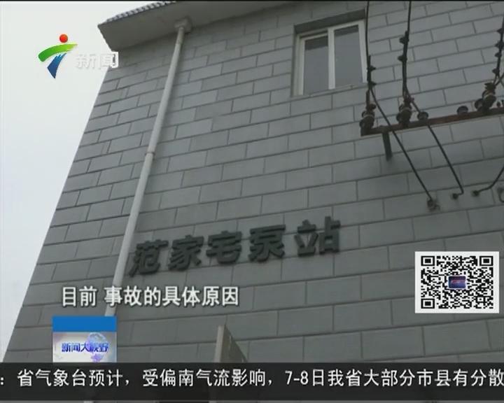 """上海:嘉定一水闸""""泄毒""""致2死3伤"""