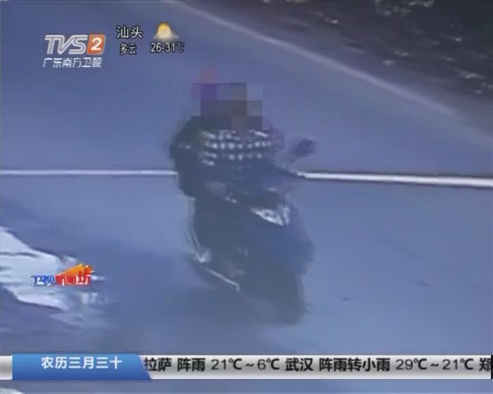 梅州:八岁小孩看家 遇贼入室抢劫