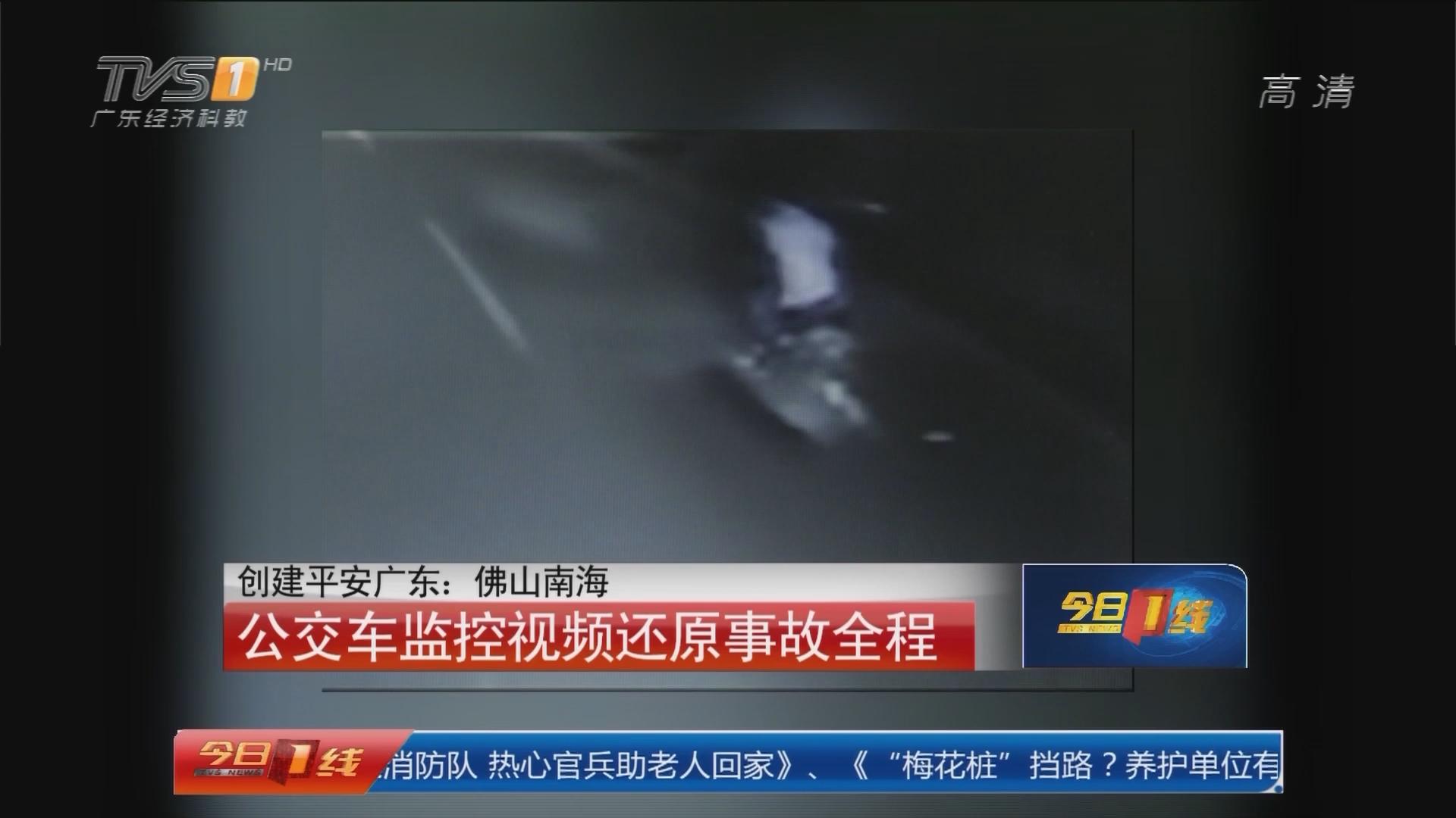 创建平安广东:佛山南海 男子车祸 热心街坊相助救人