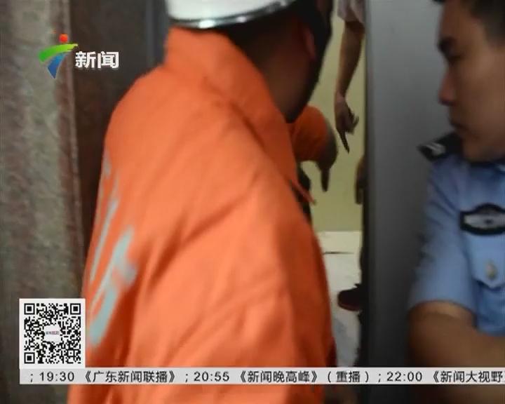 梅州:电梯突然下坠 六人被困