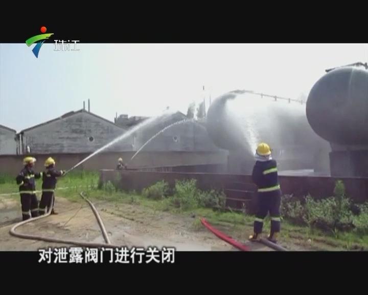 潮州:液化气站失火 23部消防车扑救