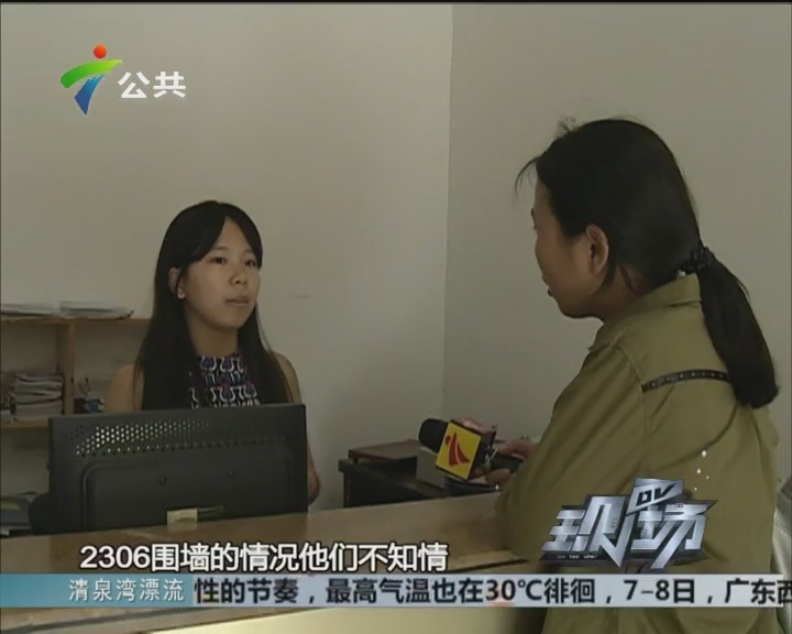 東莞:業主投訴頂樓違法私自加蓋