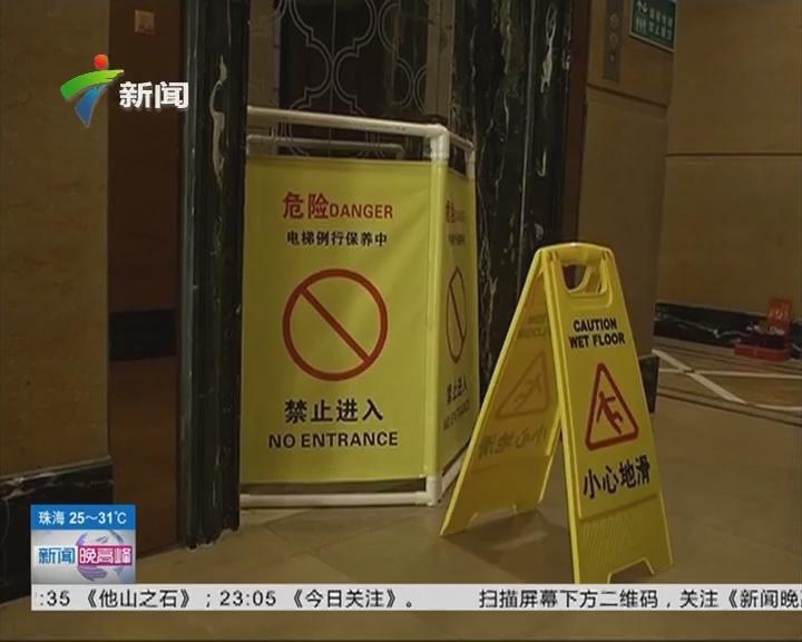 肇庆:电梯被雷劈坏 300多户居民受影响
