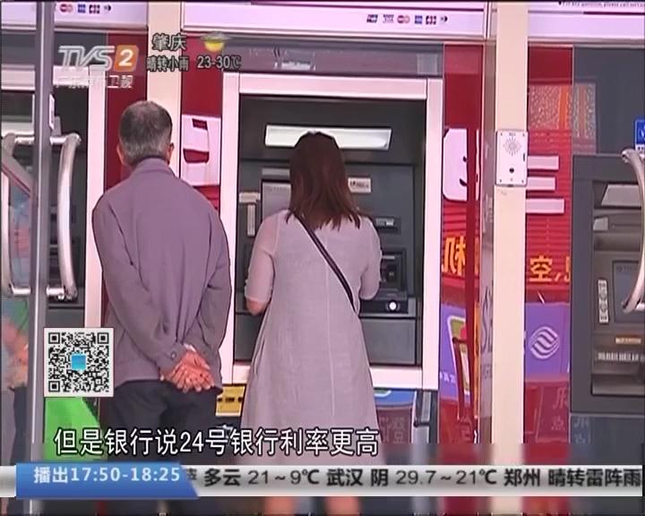 清远:老人银行刚取钱 歹徒尾随入室抢劫