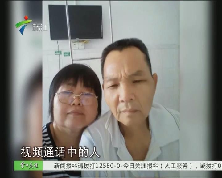 中山:病危父亲盼再见离家女儿