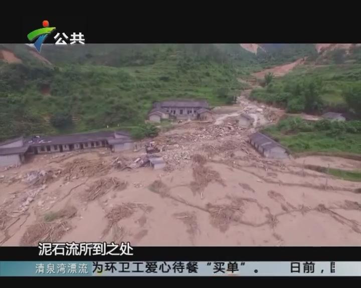 北界镇:河水冲毁河堤 村民紧急撤离