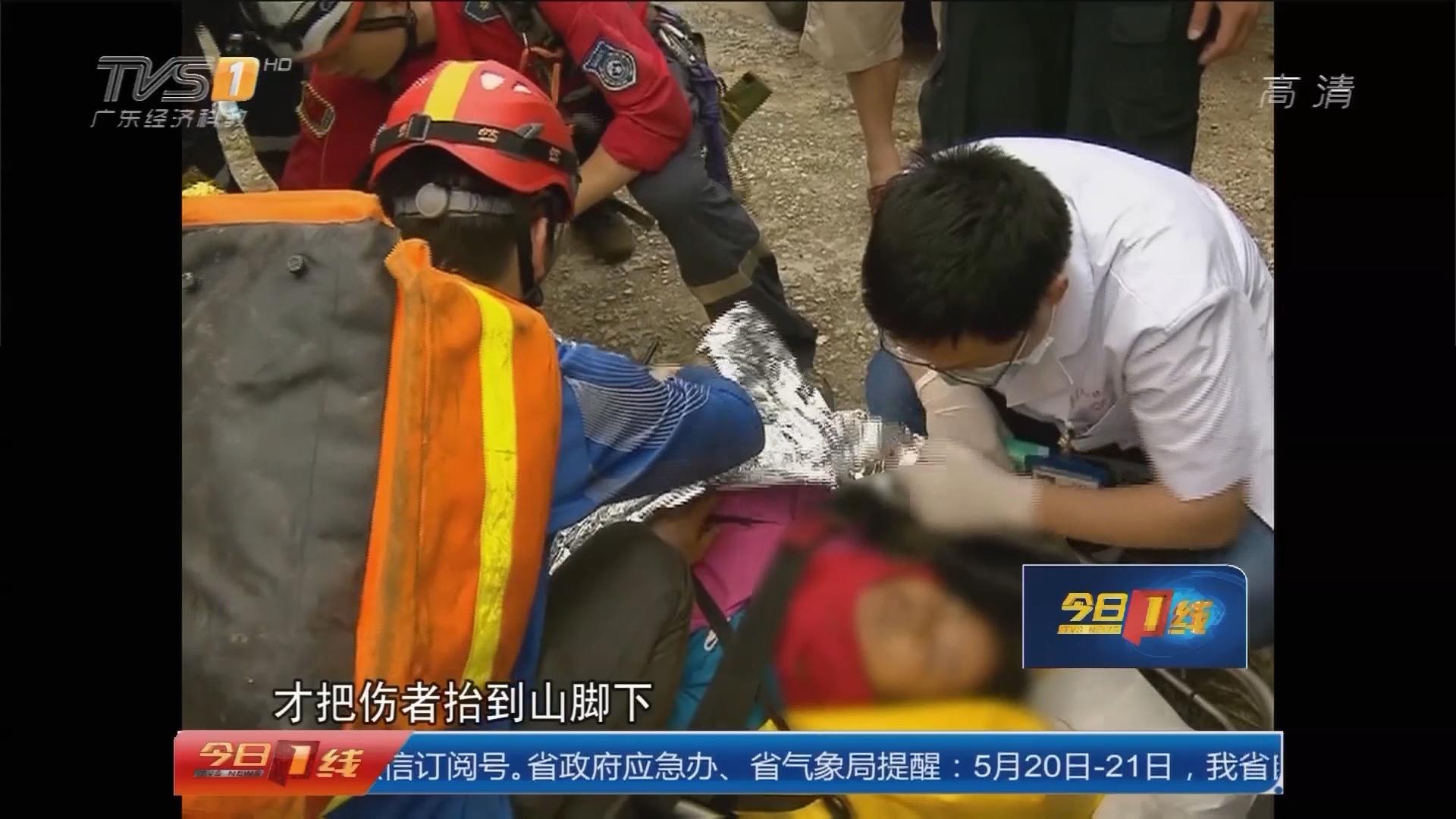 深圳:女子登山坠崖 多方展开生死营救