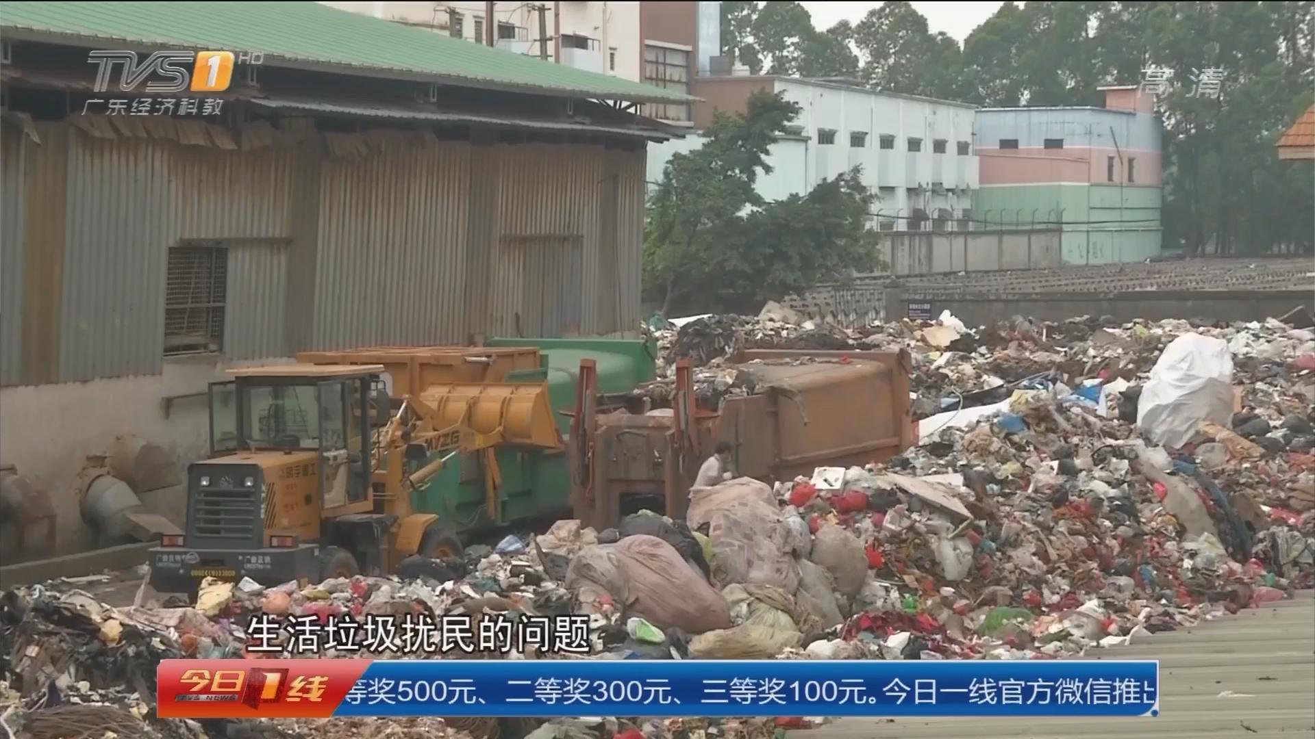 东莞厚街垃圾围城追踪:垃圾围城因焚烧厂技术改造所致