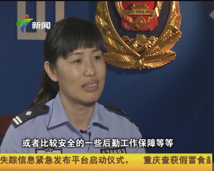 王云荣:缉毒女警花的璀璨人生