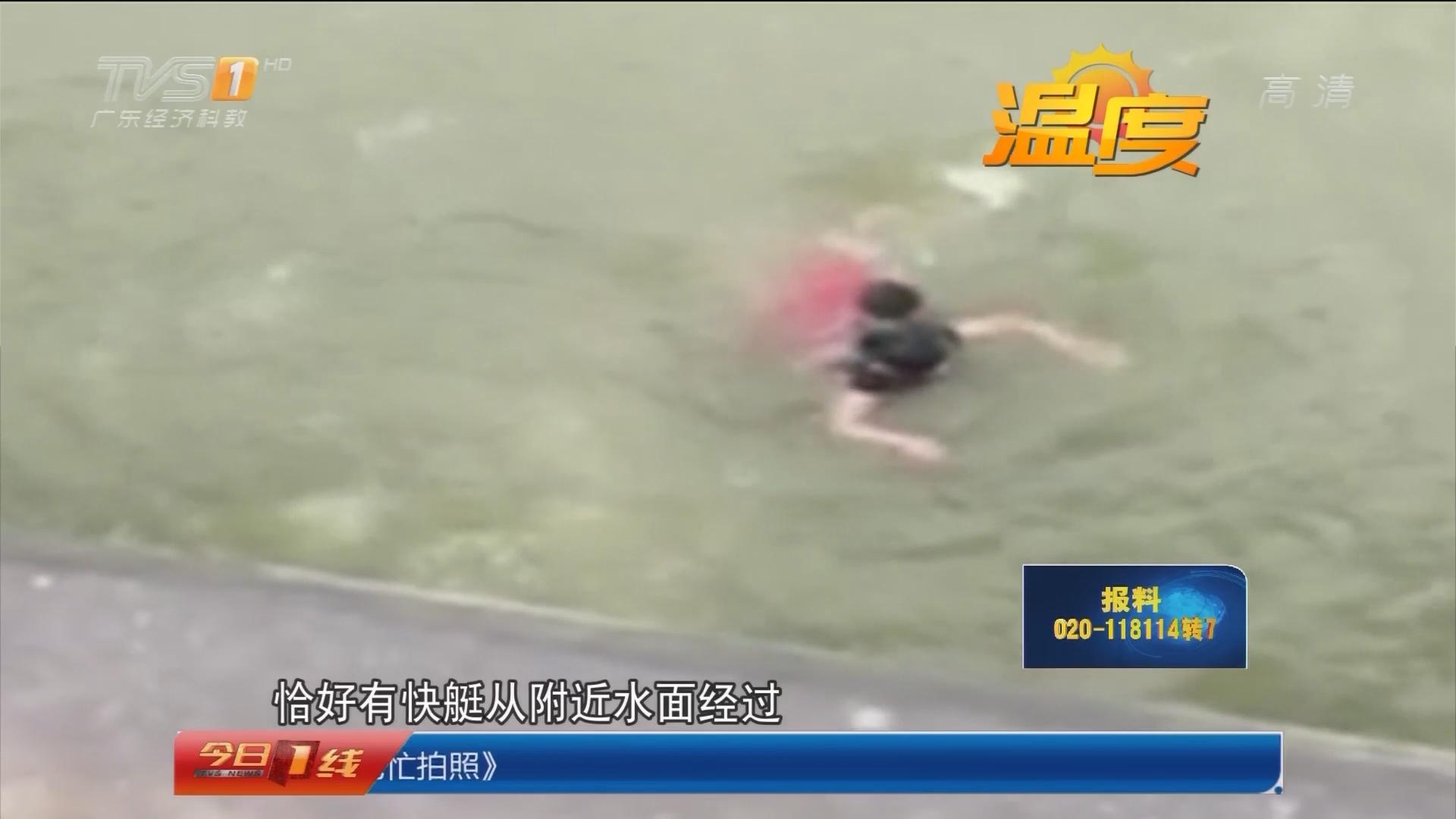 """系列专栏""""温度"""":揭阳 女子跳河 众街坊奋力救人"""
