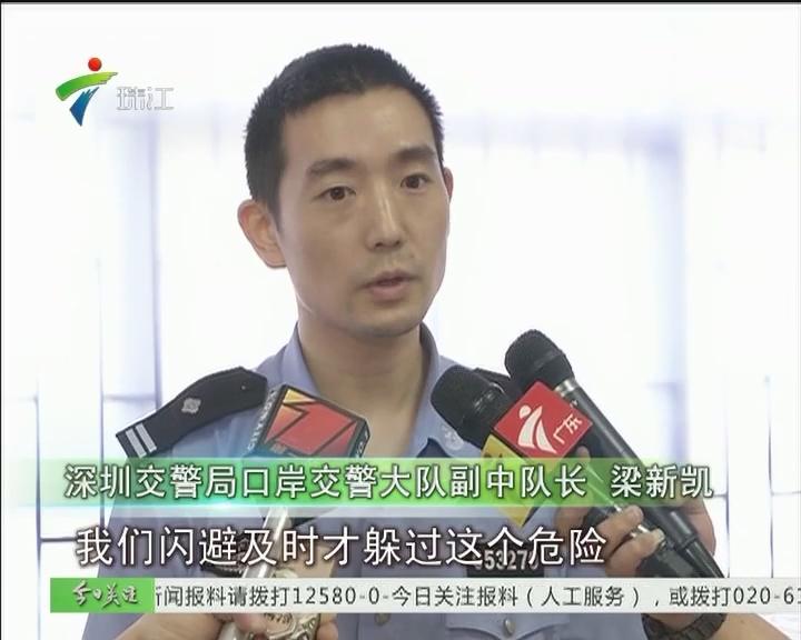 深圳:担心扣车被朋友责怪 男子开车故意冲卡