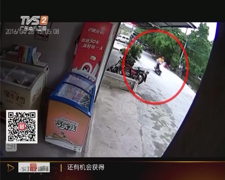 汕头:3个月偷20多摩托车 最终自投罗网