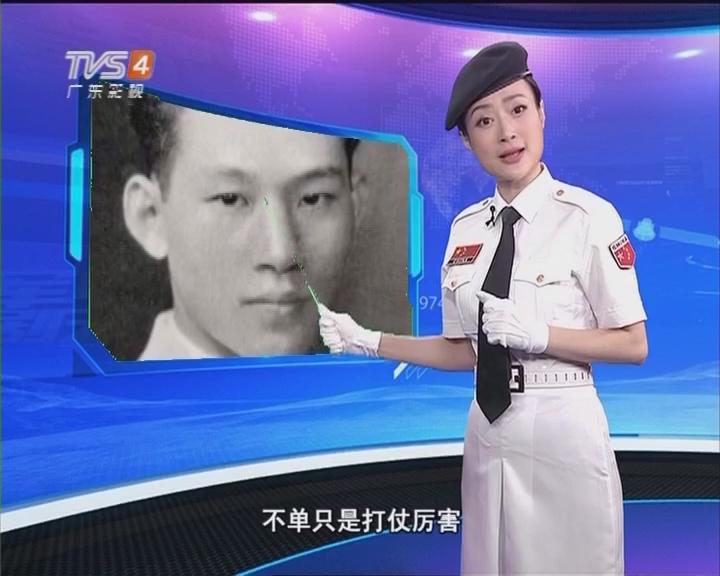点址兵兵:希望魂归广州的孙立人