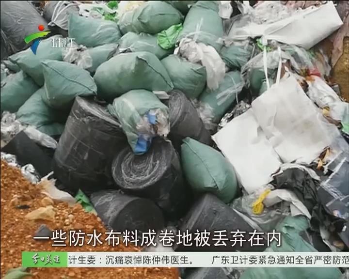韶关:工厂挖坑填废料 村民忧心食水安全
