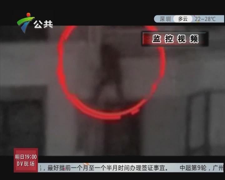 16楼窗外飘过的人影