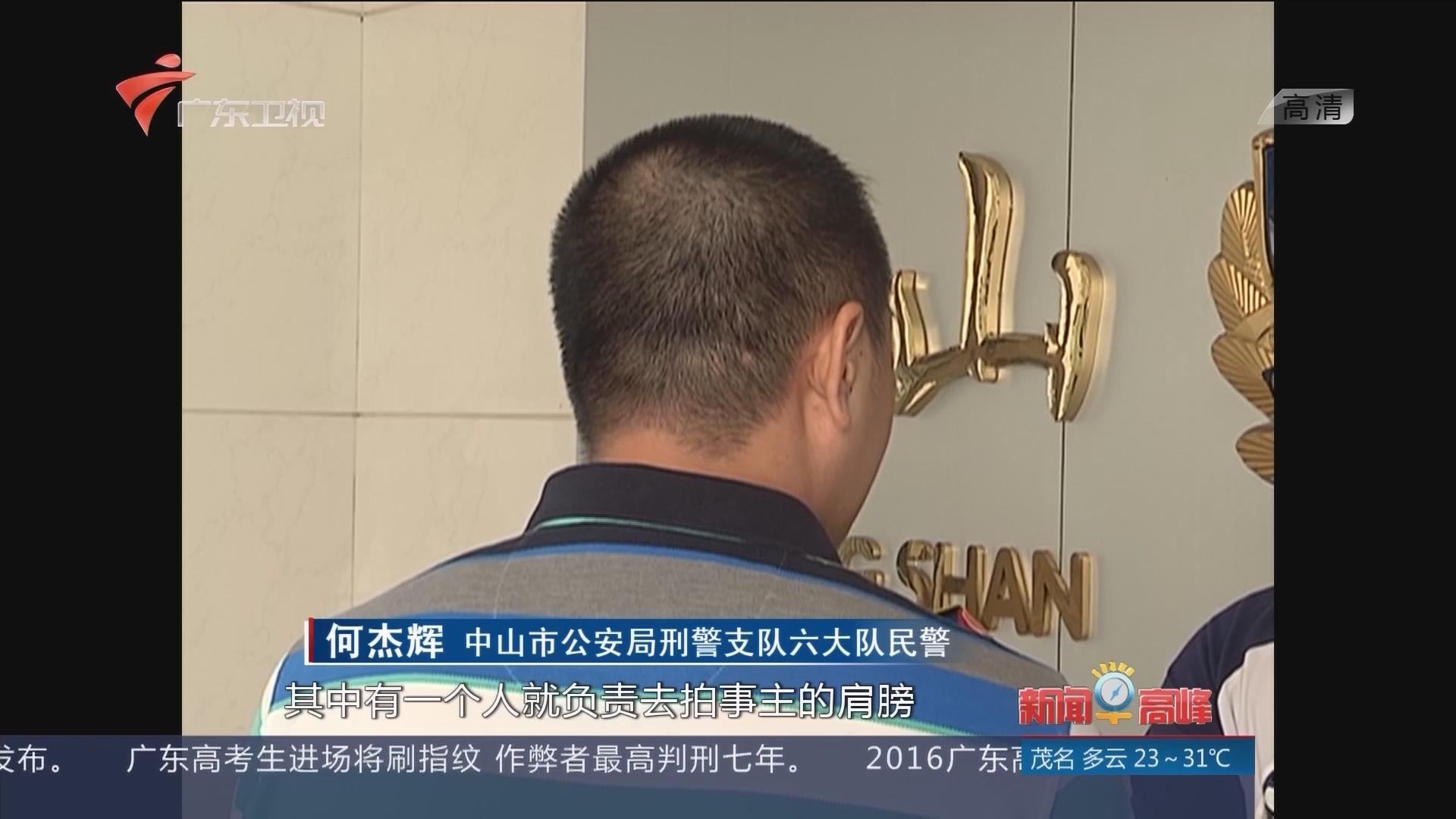 中山:网吧盗抢手机数百宗 中山警方一窝端