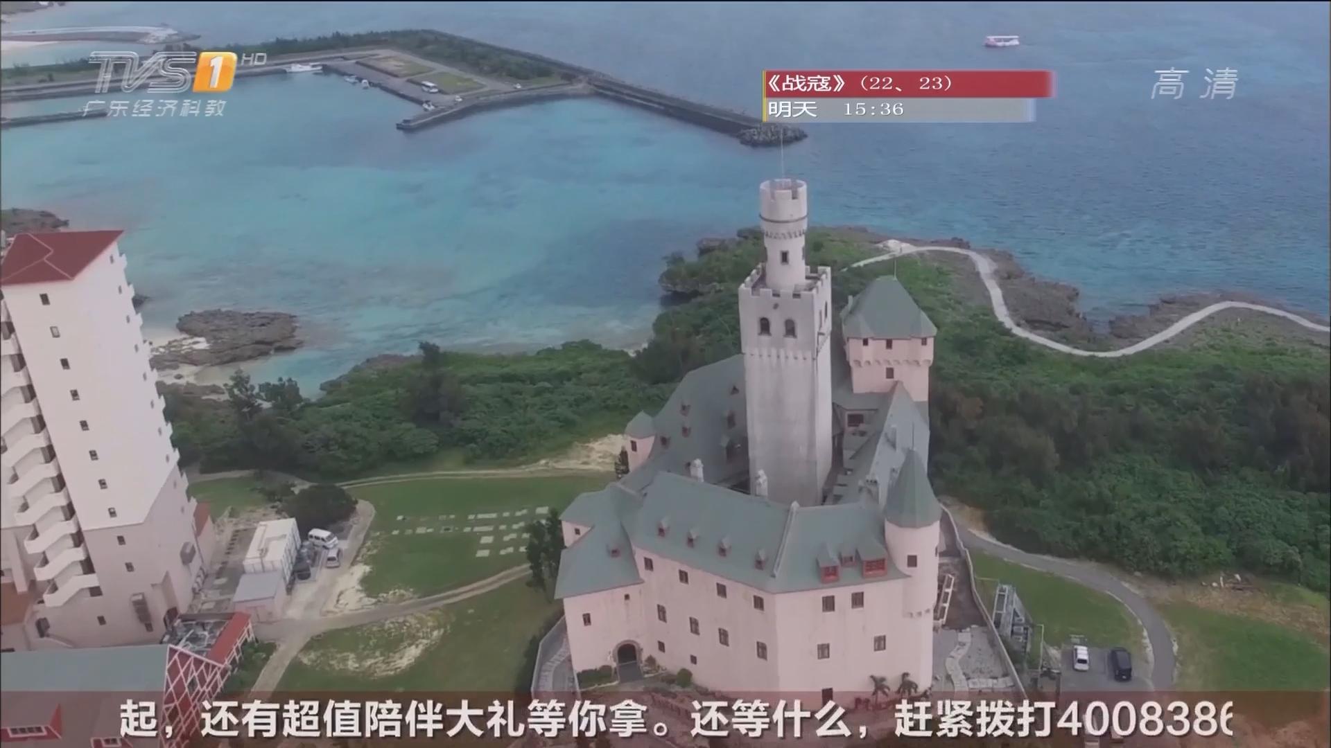 宫古岛继续寻找星星之旅